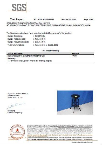 SDHL1611022822FT-GA401C-75ST