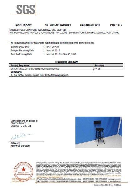 SDHL1611022825FT-GA402C-75ST