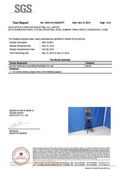 SDHL1611022827FT-GA402C-75STW