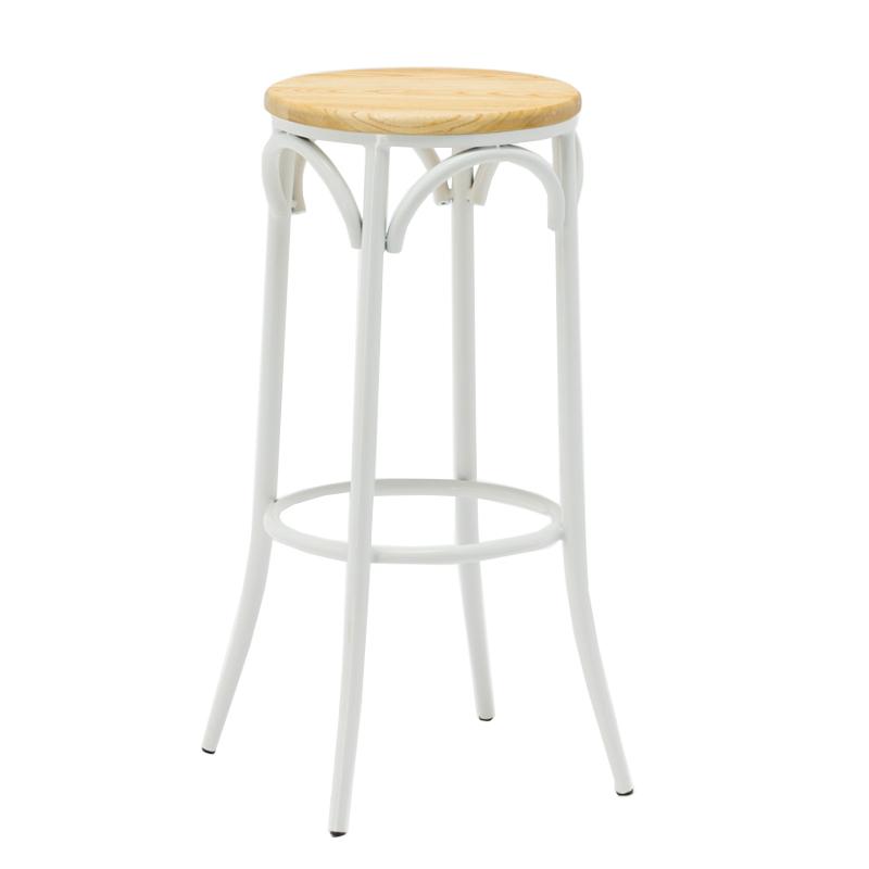 Metal Cafe Bar Stool Ash Wood Seat GA901ST-75STW
