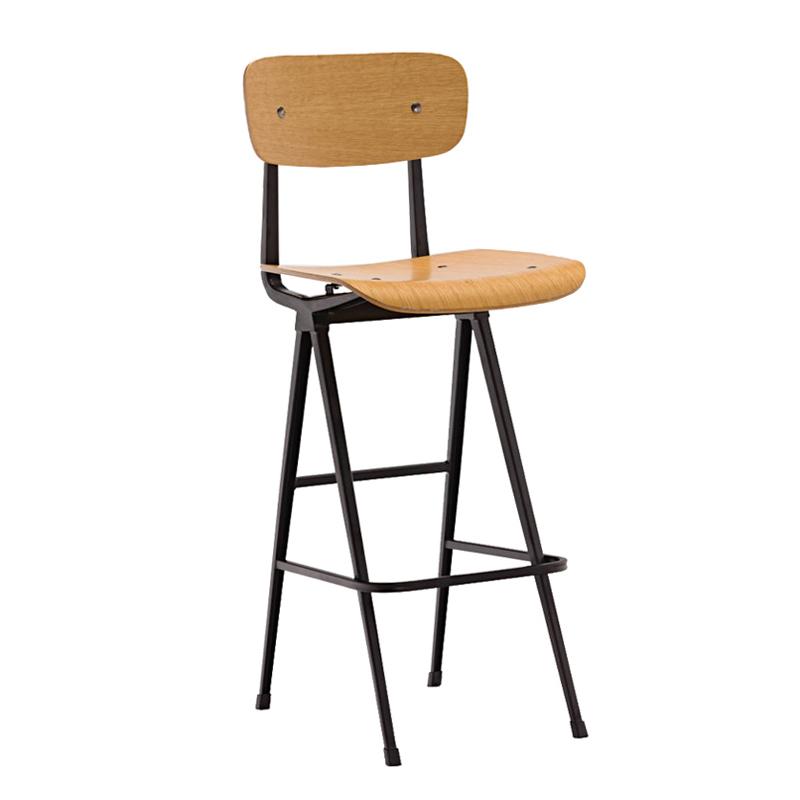 Friso Kramar Plywood Bar Stool GA2901C-75STW